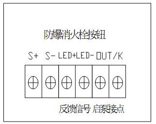 j-xapd-02a-b防爆消火栓按钮接线端子图