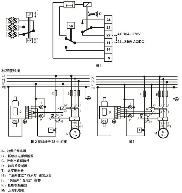 电路 电路图 电子 原理图 610_646
