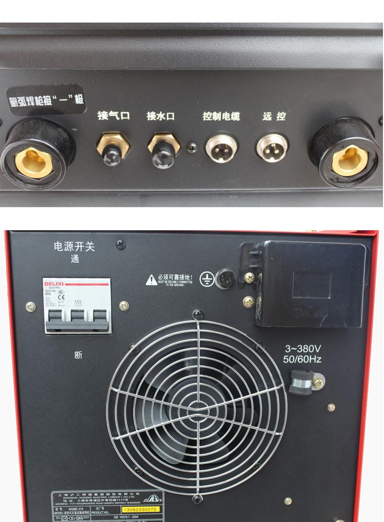 沪工之星逆变氩弧焊机,wsme-315,带附件