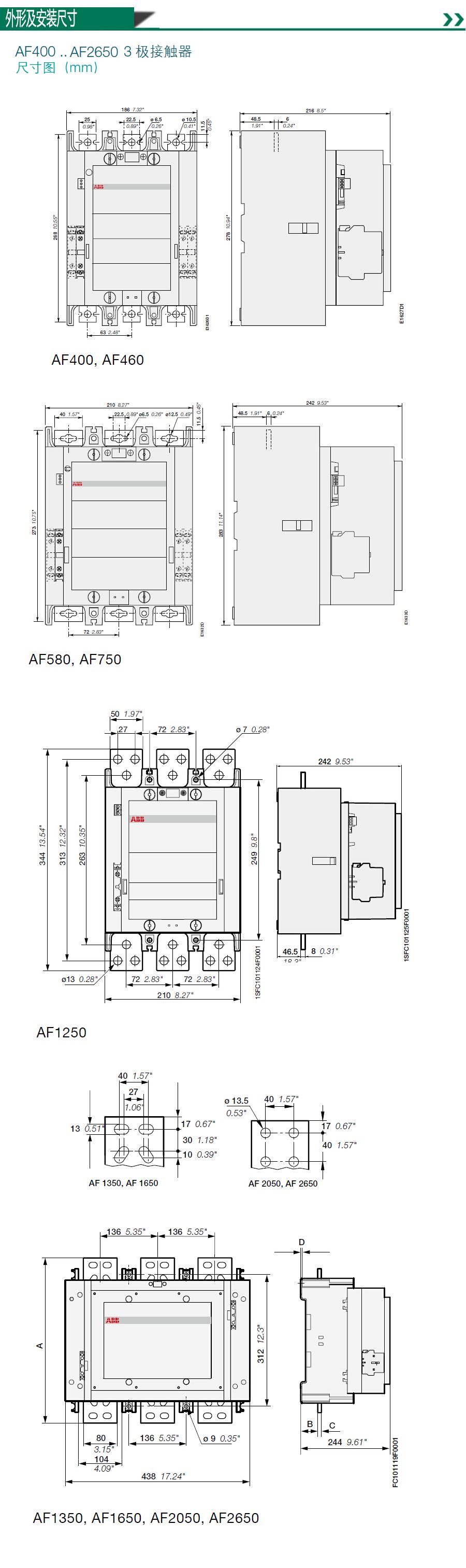 abb交/直流通用线圈接触器,af750-30-11(250-500vac/dc)