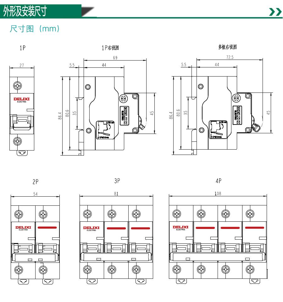 豪沃a7配电盒电路图说明书