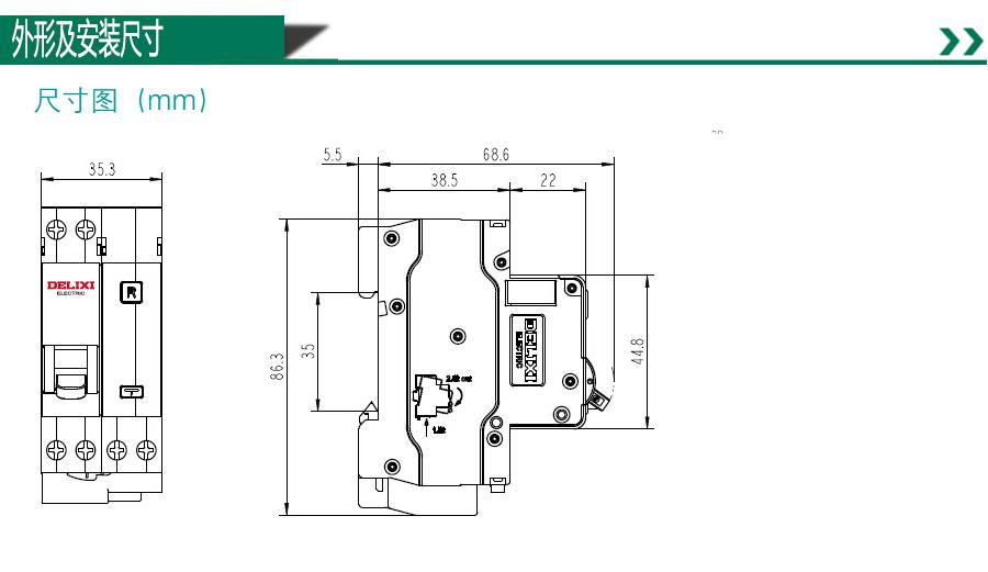 电路 电路图 电子 户型 户型图 平面图 原理图 900_521