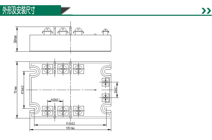 库顿 三相面板安装固态继电器,ksq380a60-lm 60a 48-440vac 90-280vac