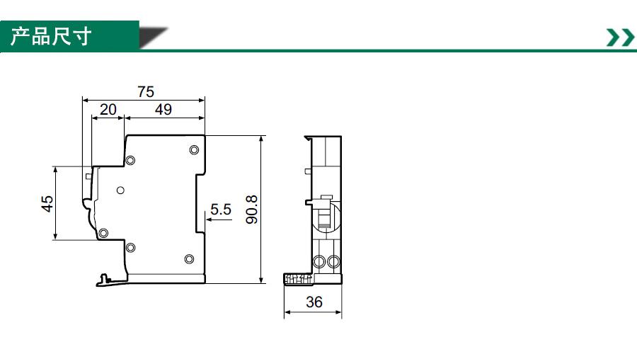 施耐德 电子式剩余电流动作保护附件,acti9 vigi idpn