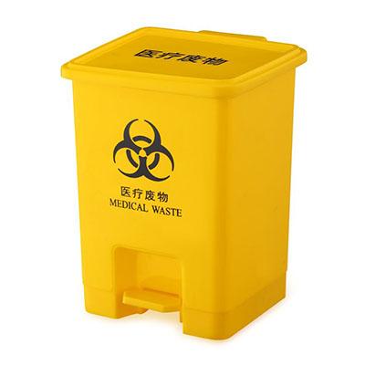 脚踏式医疗废物垃圾桶,70L,45*44*68cm