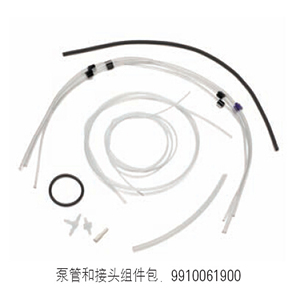 VGA 76 管线和接头工具包