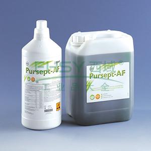 BRAND消毒剂,Pursept®-AF,5L,浓缩液,3桶/箱