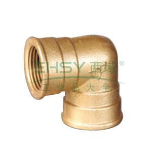 埃美柯/AMICO 623-22 黄铜90°内螺纹弯头