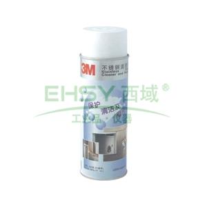 3M 不锈钢洁亮剂,480ml/瓶