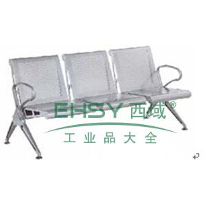 金属等候椅,3人位1750*680*880(散件不含安装)