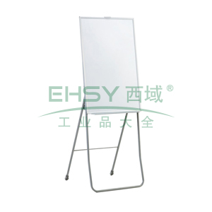ACM轻型会议系统,(含脚架+白板+夹纸器之组合) 590*1267*520mm