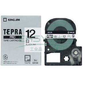 锦宫白色标签色带, 白底黑字 12mmx8m,适用锦宫标签机
