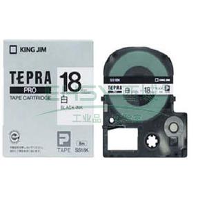 锦宫白色标签色带,白底黑字 18mmx8m,适用锦宫标签机