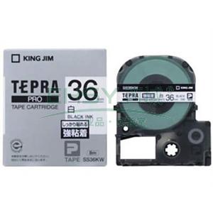 锦宫白色标签色带, 白底黑字 36mmx8m,适用锦宫标签机