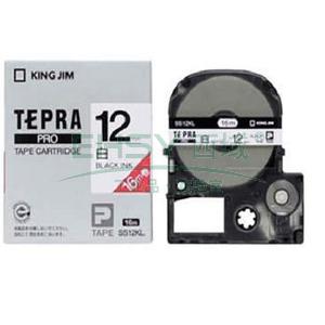 锦宫白色加长标签,白底黑字,12mmx16m,适用锦宫标签机