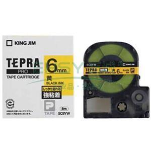 锦宫彩色标签(浅淡色),黄底黑字,6mmx8m,适用锦宫标签机