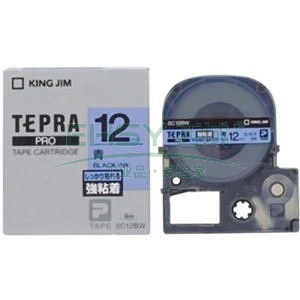 锦宫强粘性标签,蓝底黑字,12mmx8m,适用锦宫标签机