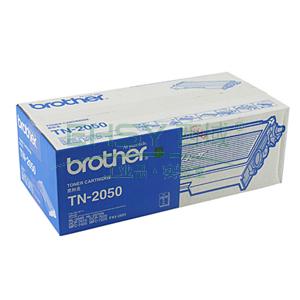 兄弟墨粉盒, TN-2050 黑色 (适用2820/7010/7025/7220/7420/2040/2070N/2075/2045,2500页,5%覆盖率)
