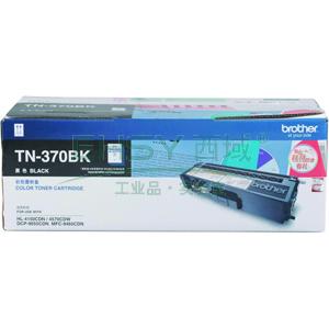 兄弟墨盒,TN370BK (黑色适用HL-4150DN/4570CDW,DCP-9055CDN,MFC-9465CDN、2500页)