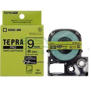 锦宫 标签,亚光 ,黑字绿底9mm×8m每卷 SB9G 单位:个