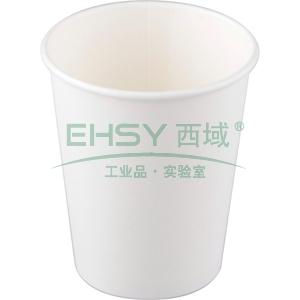 一次性白纸杯,9盎司(1000只/箱)大包装