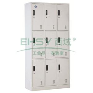 九门更衣柜,900宽*420深*1800高,灰白色,钢板厚度为0.7mm