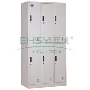 西域推薦 六門更衣柜,900*420*1800,灰白色,鋼板厚度為0.7mm