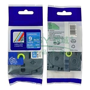 标签色带,蓝底白字TZ2-525宽度9mm 适用于兄弟TZ系列标签机