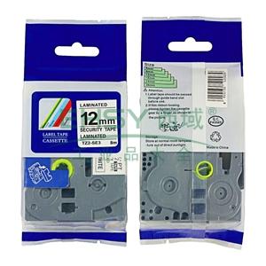 普贴 标签色带,保密白底黑字TZ2-SE3宽度12mm 适用于兄弟TZ系列标签机 单位:卷