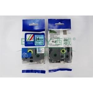 标签色带,蓝底黑字TZ2-551宽度24mm 适用于兄弟TZ系列标签机
