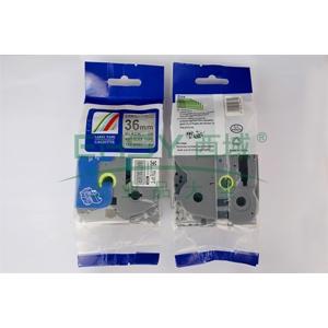 标签色带,银底黑字TZ2-M961宽度36mm 适用于兄弟TZ系列标签机