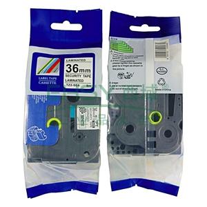 标签色带,保密白底黑字TZ2-SE6宽度36mm 适用于兄弟TZ系列标签机
