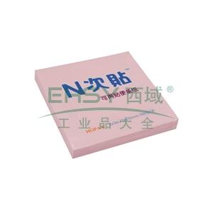 N次贴 可再贴自粘便条纸 31006 76*76mm (粉红) 12本/包