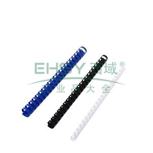 文仪易购 OAego 21孔装订胶圈 22mm (可装订<200张)(黑色) 50根/盒