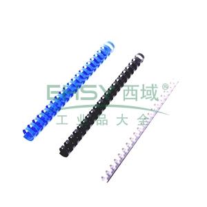 文仪易购 Oaego 21孔装订胶圈 51mm (可装订<500张)(黑色) 50根/盒