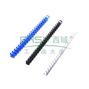 文仪易购 Oaego 21孔装订胶圈 32mm (可装订<300张)(黑色) 50根/盒