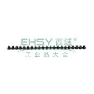 文仪易购 OAego 21孔装订胶圈 6mm (可装订<20张)(黑色) 100根/盒