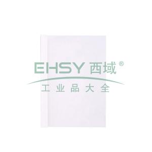 文仪易购 OAego 热熔封套(可装订<30张)3mm(白色 ) 120个/盒