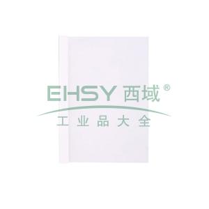文仪易购 OAego 热熔封套 4mm (可装订<40张)(白色) 100个/盒