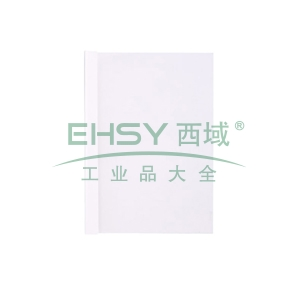 文仪易购 OAego 热熔封套 12mm (可装订<120张)(白色) 80个/盒