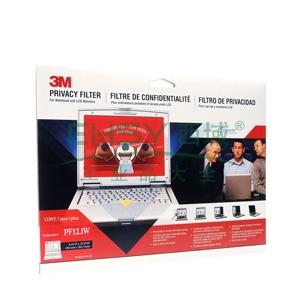 3M 电脑光学防窥片 PF12.1W 12寸宽屏