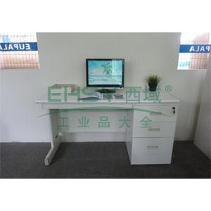 EU-120C办公桌,1210长*600宽*740高,乳白色,0.7mm厚度