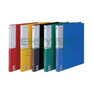 得力A48寸长押夹加板夹文件夹,颜色随机  5309