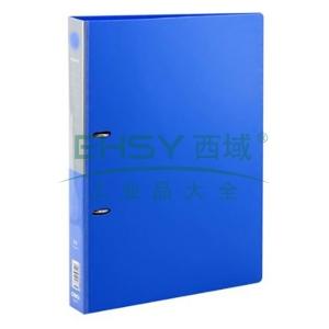 得力D型二孔夹文件夹,颜色随机  5383
