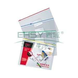 得力A5PVC透明拉链袋,颜色透明拉链色随机  5524,12只/包