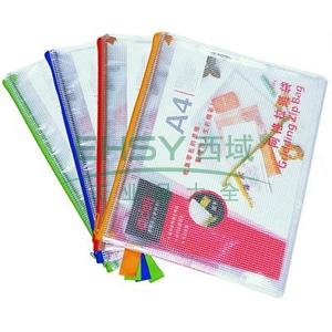 得力 A4網格拉鏈袋,顏色隨機5596,10只/包 單位:包