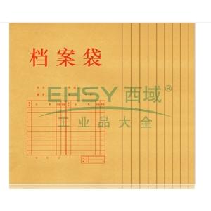 得力牛皮纸档案袋(纯浆),黄色  10只/包  5952