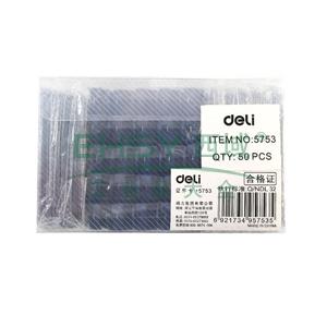 得力软质PVC证件卡(竖式),蓝色  50只/盒  5753