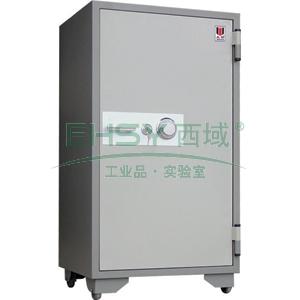 柜门式防火柜,三个隔板一个抽屉,仅限上海