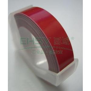 DYMO手动标签色带,9mm红色,适用DYMO 1610